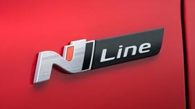 Upplev N Line