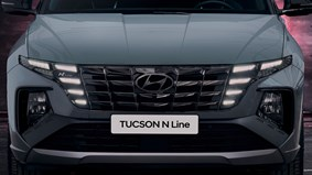 N Line-frontgrill